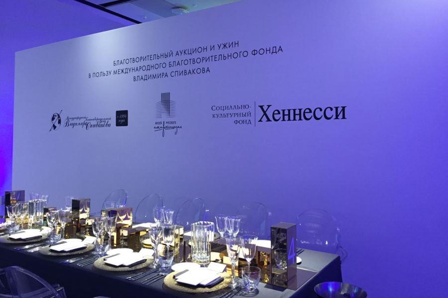 Благотворительный аукцион и ужин в Музее русского импрессионизма. Деллос Кейтеринг имел честь угощать гостей изысканными блюдами